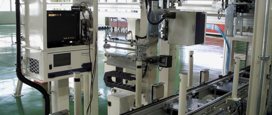 marking-machine